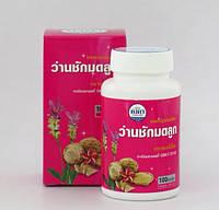 Нормализация менструального цикла и лечение воспалений у женщин  - 100 капсул