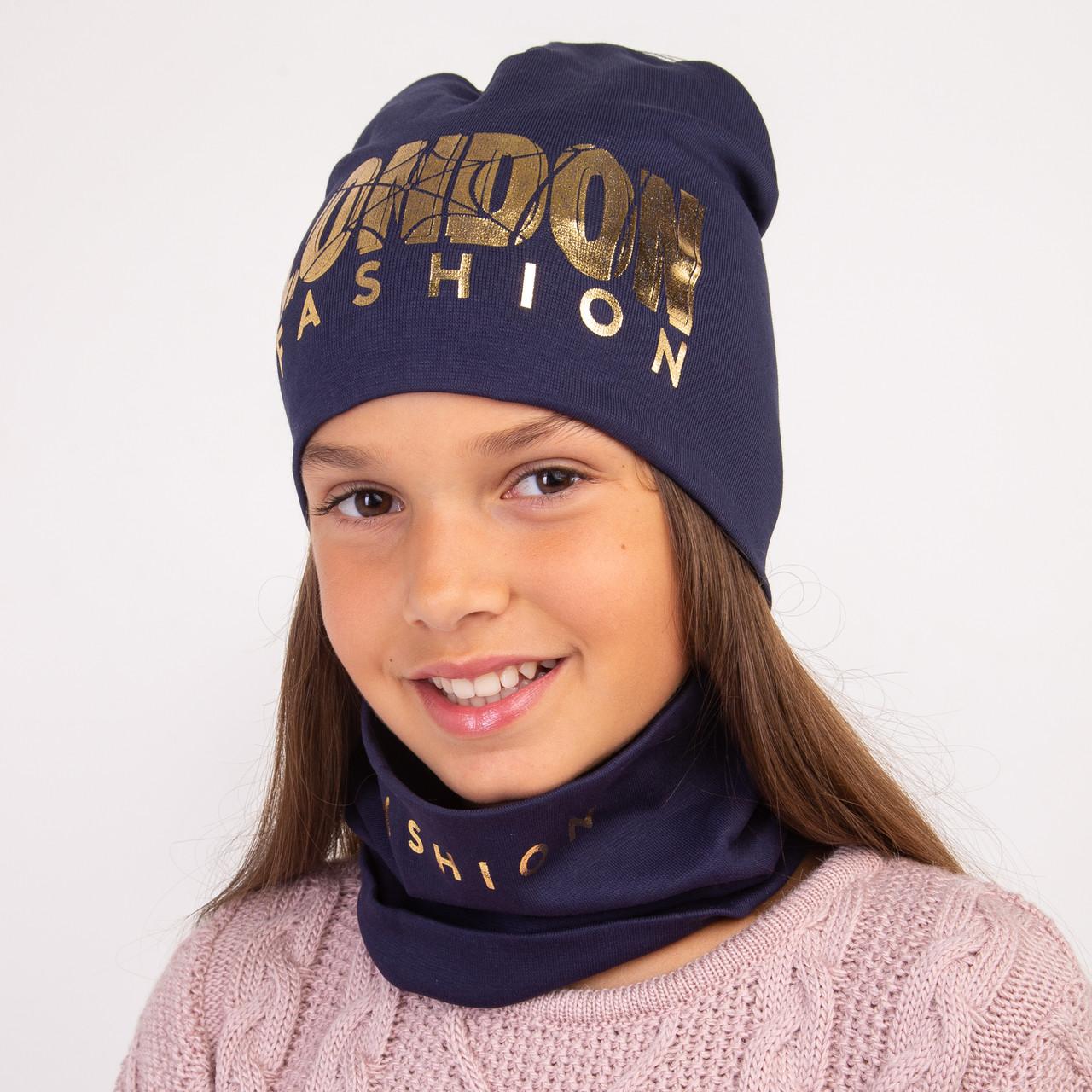 Модный комплект на весну для девочки - LONDON - Артикул 2296