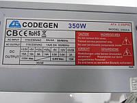 Блок питания ATX для компьютера codegen 350w atx, фото 1
