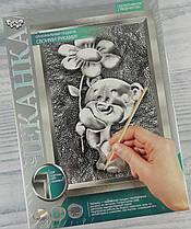 Гравюра Чеканка ЧК-02-01 Danko-Toys Украина