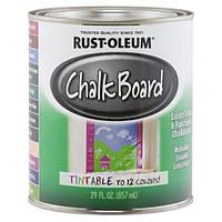 Краска грифельная колорируемая Rust Oleum 8-10м2