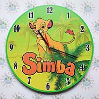 Детские настенные часы Симба