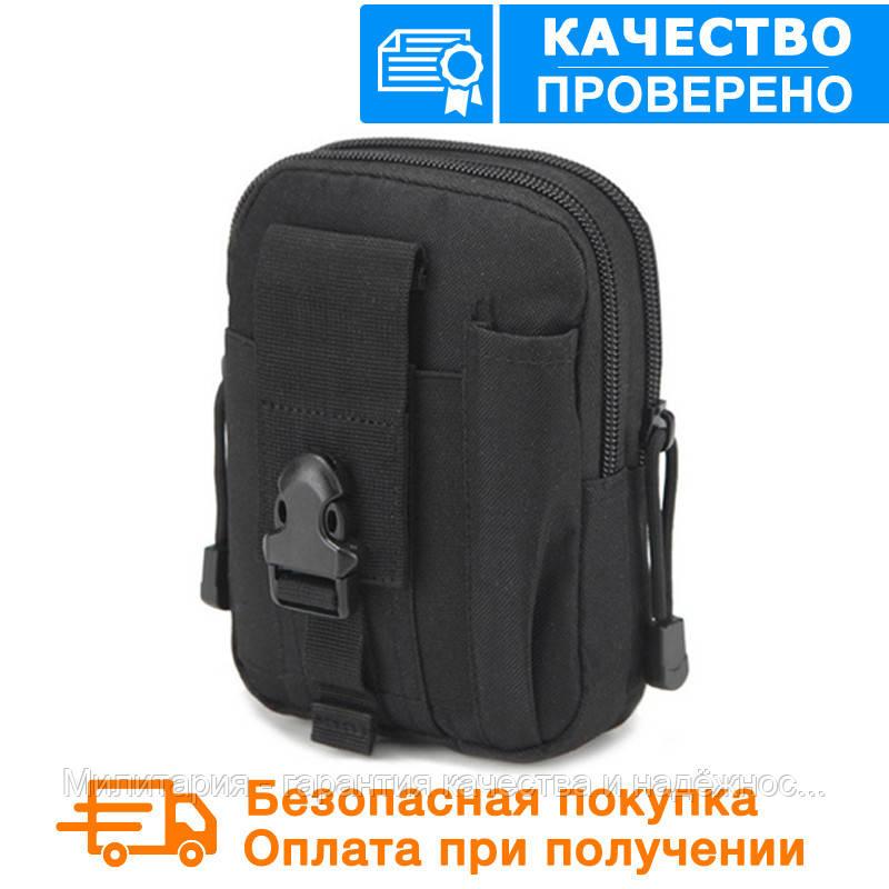 Тактическая универсальная (поясная) сумка - подсумок Mini warrior с системой M.O.L.L.E Black (001-black)