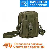 Тактическая универсальная (поясная) сумка - подсумок с ремнём Mini warrior с системой M.O.L.L.E (101-olive), фото 1