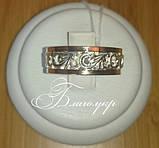 Обручальное кольцо из серебра с накладками золота без камней, фото 2