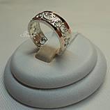 Обручальное кольцо из серебра с накладками золота без камней, фото 4