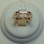 Обручальное кольцо из серебра с накладками золота без камней, фото 5