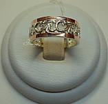 Обручальное кольцо из серебра с накладками золота без камней, фото 6