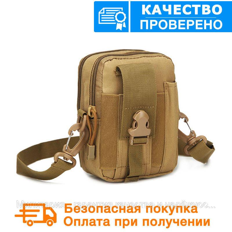 Тактическая универсальная (поясная) сумка - подсумок с ремнём Mini (101-coyote)