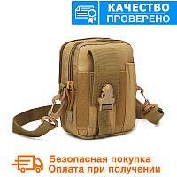 Тактическая универсальная (поясная) сумка - подсумок с ремнём Mini (101-coyote), фото 1