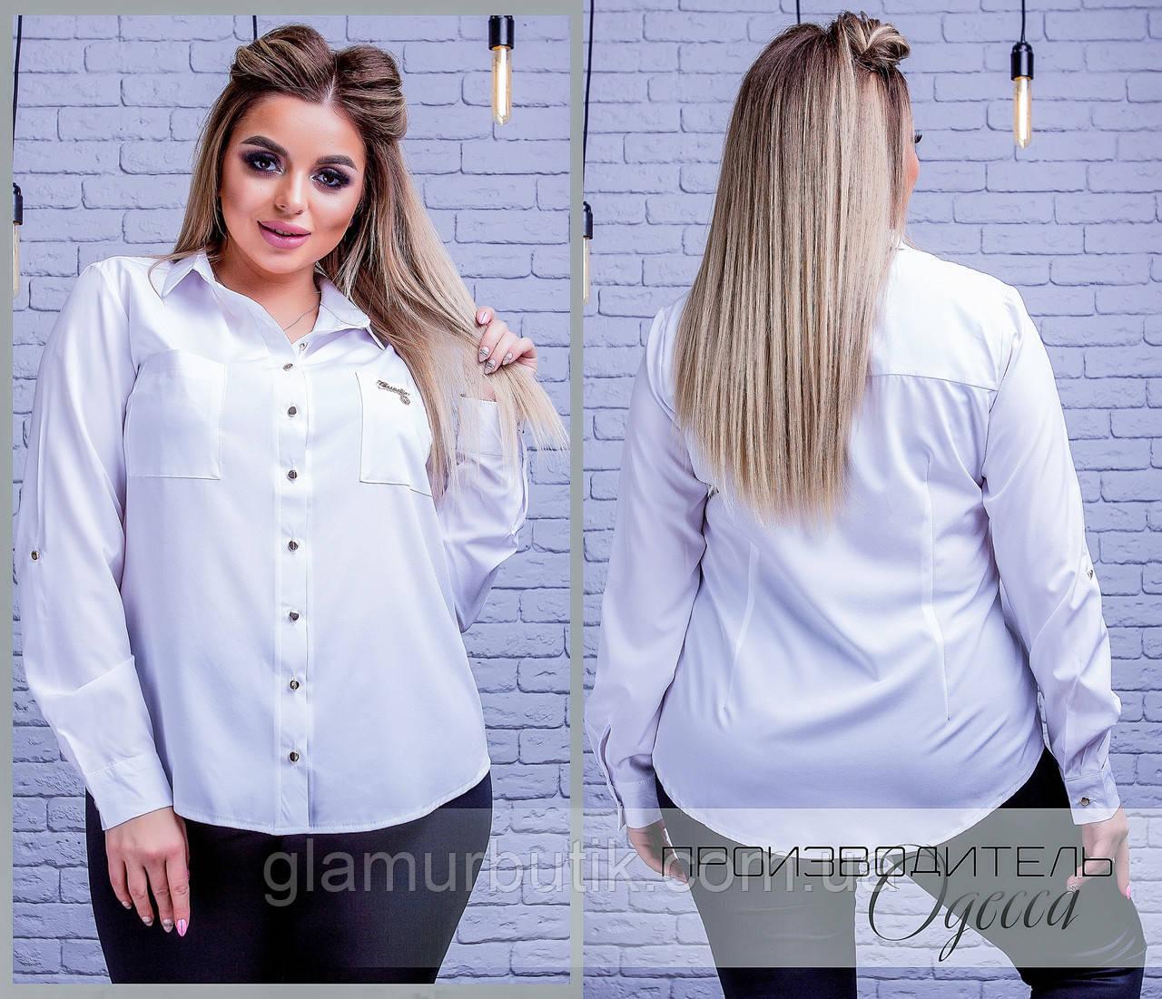 2c59c0d15b0 Классическая женская блузка с длинным рукавом и карманами белая 42 44 46 48  батал 50 52