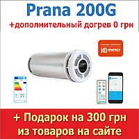 "Рекуператор ""PRANA - 200G"""