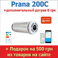 """Рекуператор """"PRANA - 200C"""""""