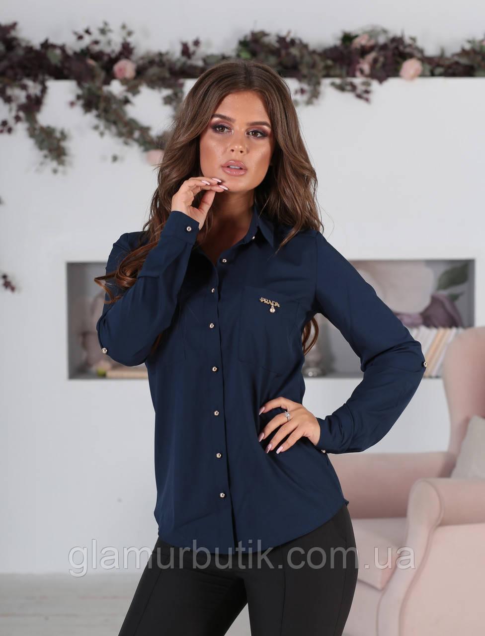 72975c75607d Классическая женская блузка с длинным рукавом и карманами синяя 42 44 46 48  батал 50 52 54 ...