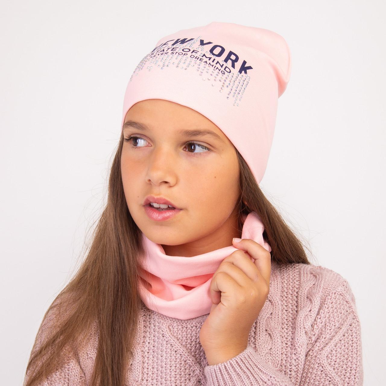Весенний комплект для девочки - NEW YORK- Артикул 2321