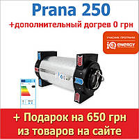 "Рекуператор ""PRANA - 250"""