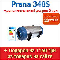 """Рекуператор """"PRANA - 340S"""""""