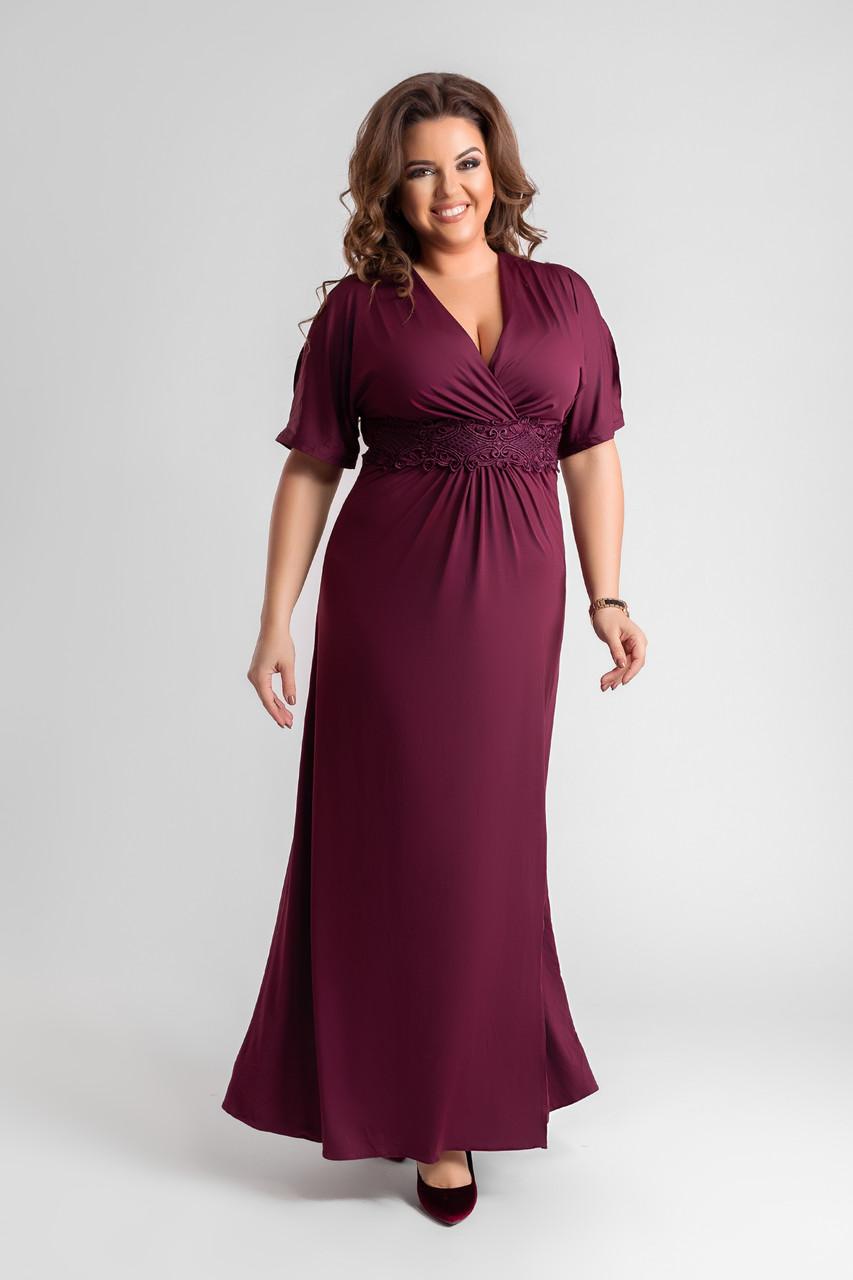 e7eef22e78c Длинное вечернее платье с разрезом сбоку (р.50-58) - Magret женская