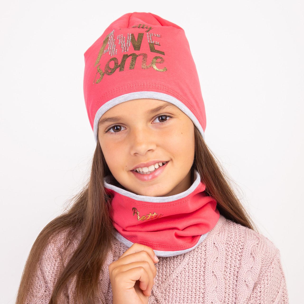 Модный комплект для девочки оптом - Артикул 2337