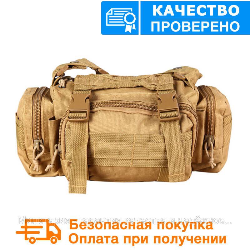 Тактическая универсальная (поясная, наплечная) сумка Silver Knight с системой M.O.L.L.E Coyote (105-coyote)