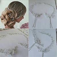 Шпильки с Хрустальными веточками  для волос в прическу Невесты Свадебные украшения