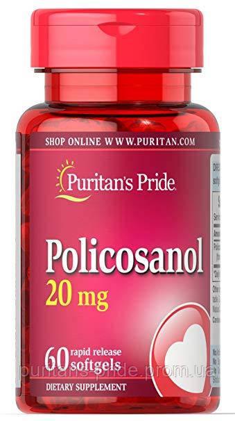 Поликозанол для серця, знижує холестерин, Puritan's Pride Policosanol 20 mg 60 softgels