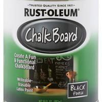 Краска грифельная чёрная Rust Oleum 8-10м2