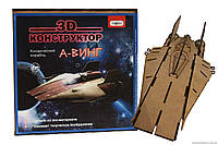 Деревянный конструктор Космический корабль А-ВИНГ