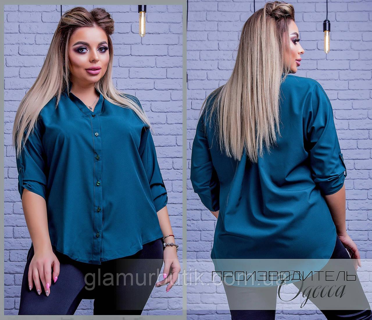 4dd39a59ed74 Классическая женская блузка сзади удлиненная с рукавом три четверти зелёная  ...