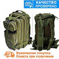 Тактический (городской) рюкзак Oxford 600D с системой M.O.L.L.E Olive (ta25-olive), фото 1