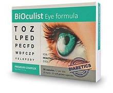 BIOculist (Биокулист) - капсули для здоров'я очей