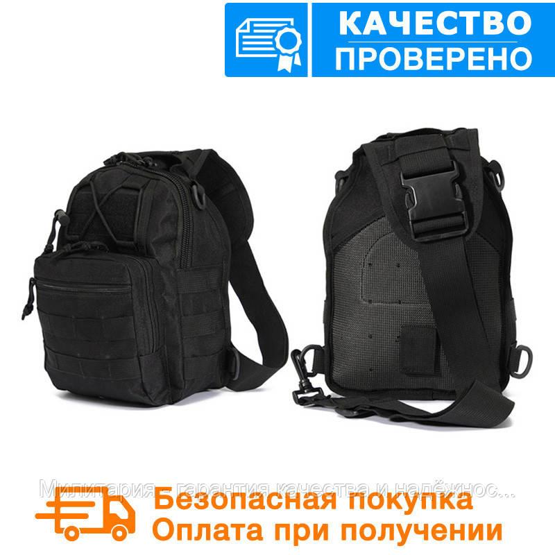 Тактическая - штурмовая универсальная сумка Silver Knight на 9 литров с системой M.O.L.L.E Black (098-black)
