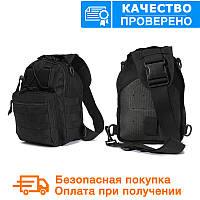 Тактическая - штурмовая универсальная сумка Silver Knight на 9 литров с системой M.O.L.L.E Black (098-black), фото 1