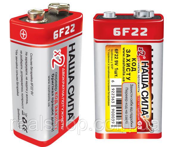 Батарейка Крона Наша Сила 6F22 9V (трей)
