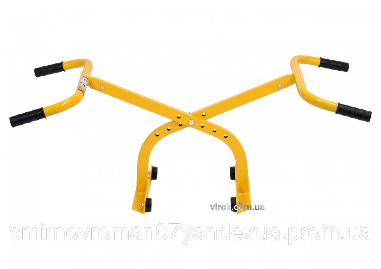 Захват ручний поперечний VOREL для бруківки, бордюрів, з регуляцією, ширина захвату- 6-24 см