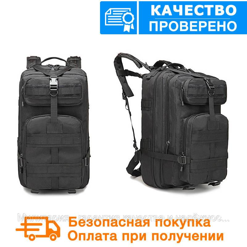 72bc0ca027c5 Тактический (городской) рюкзак Oxford 600D с системой M.O.L.L.E на 40  литров Black (ta40