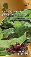 Табак Гавана 0.1 г Agromaksi
