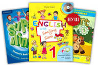 Англійська мова 1 клас НУШ