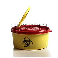 Лоток - Контейнер для медотходов, ёмкость 0,75 л, желтый с красной крышкой