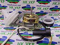 Ремкомплект для стиральной машины полуавтомат (двигатель стирки, редуктор, конденсатор, ремень, сальник)