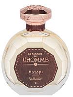 Hayari Parfums Le Paradis de L`Homme 100ml (tester) оригинальный парфюм