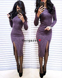 Женское изящное  платье  РАЗНЫЕ ЦВЕТА Код. Е1113-0005