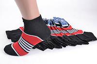 Шкарпетки чоловічі занижені з візерунком, фото 1