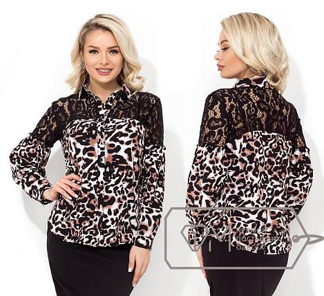 Леопардовая рубашка с гипюром, фото 2