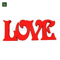 Буквы Love 50 см