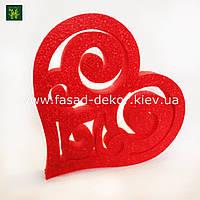 Сердце фигурное красное 30 см