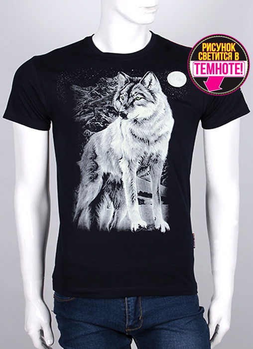 Качественная мужская футболка со светящимся рисунком
