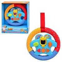 Обучающая игрушка руль с креплением для ходунков WinFun 0706: зеркало, звук + свет