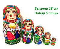 Подарок на Пасху украинский Матрешка 18 см, 5 в 1, большая ручной росписи красивый подарок за границу (11)