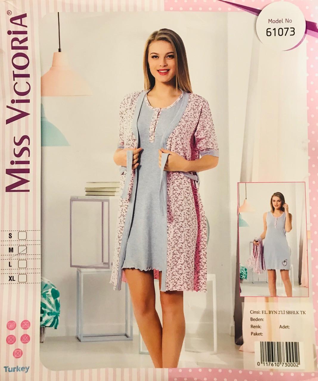Женская пижама с халатом хлопок Miss Victoria Турция размер L(48) 61073